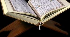تعليم و تعلم قرآن مجيد و عمل بر آن