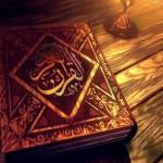 حکم آیات محکم و متشابه در قرآن کریم