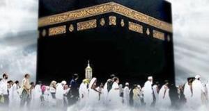 حج بيت الله يک فريضه است