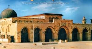 اختلافات مسلمانان مسجد الأقصى را از دستشان گرفت