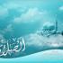 نماز نشان بندگی مؤمن است