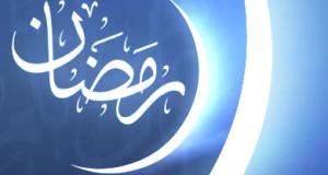 رمضان به معنای واقعی ماه انقلاب اسلامی است