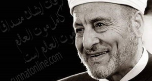 مولانا حسين پور، وفات علامه زحيلی را تسليت گفت