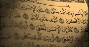 تاريخ نزول قرآن