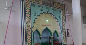 گزیدهای از سخنان شیخ الحدیث در مراسم ختم قرآن مسجد جامع گُشت