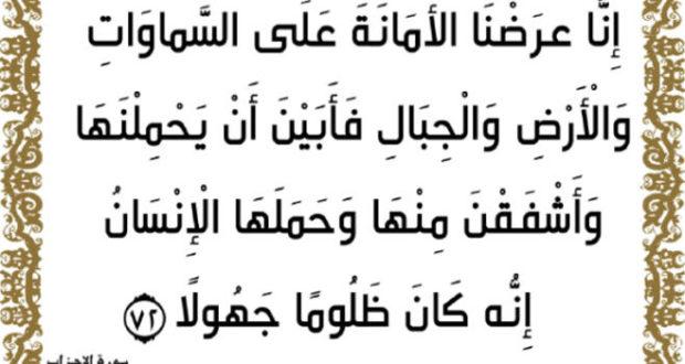 شیخ الحدیث در جمع علمای سراوان: نوجوانان را دریابید