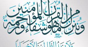 شیخ الحدیث مولانا حسینپور در مراسم نماز جمعه اهلسنت زابل: كلمات سحرآمیز كفر، و ساحران كافراند