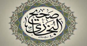 شیخ الحدیث و نمونهای از همت سلف